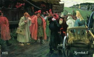 У кружала стрельцы гуляют (Б.М. Кустодиев, 1901 г.)
