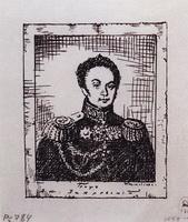Мужской портрет (Б. Кустодиев, 1922 г.)