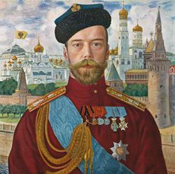 Император Николай Александрович Самодержец Всероссийский