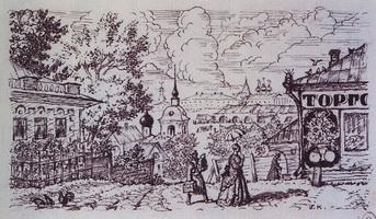 Купчиха с покупками (Б. Кустодиев, 1923 г.)