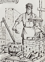 Каменщик (Б. Кустодиев, 1924 г.)
