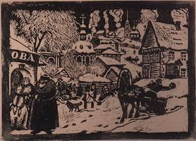 Зима (Б. Кустодиев, 1926 г.)