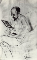 Портрет И.А. Рязановского (Б.М. Кустодиев, 1914 г.)
