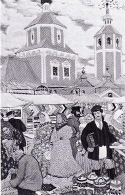 На ярмарке (1910 г., фрагмент)