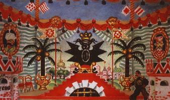 Дворец (Б. Кустодиев, 1925 г.)