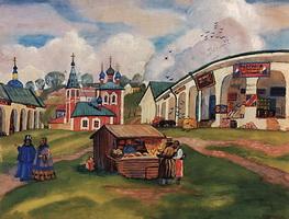 Провинция (Б.М. Кустодиев)