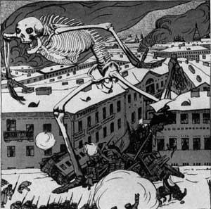 Б.М.Кустодиев. Вступление. Рисунок из журнала «Жупел». 1905