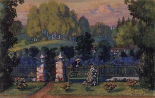 У входа в парк. Усадьба Купавиной (Б.М. Кустодиев, 1915 г.)