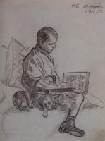 Мальчик с собакой (Б. Кустодиев, 1915 г.)