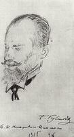 Портрет В.И. Немировича-Данченко (1915 г.)