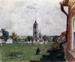 Лебедянь (Б. Кустодиев, 1926 г.)
