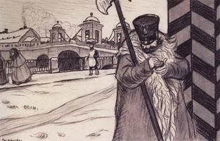 Будочник (Б. Кустодиев, 1905 г.)