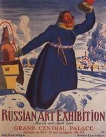 Афиша выставки русского искусства (Б. Кустодиев)