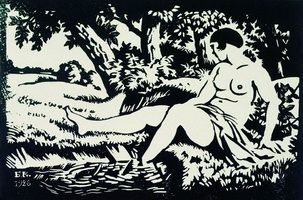 Купальщица, сидящая на берегу (Б. Кустодиев, 1926 г.)