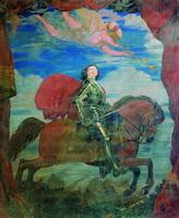 Петр Великий (Б.М. Кустодиев, 1911 г.)