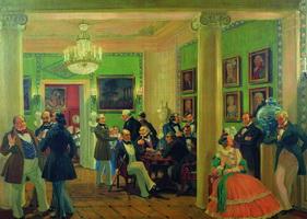 В московской гостиной 1840-х годов (Б. Кустодиев, 1912 г.)