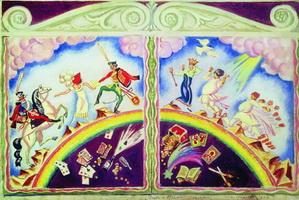Эскиз к спектаклю Голуби и гусары (Б.М. Кустодиев, 1927 г.)