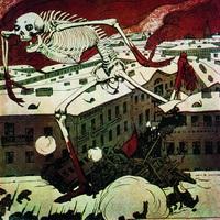 Вступление. 1905 год. Москва (Б. Кустодиев, 1905 г.)