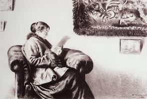 Портрет Ю.Е. Кустодиевой (Б.М. Кустодиев, 1922 г.)