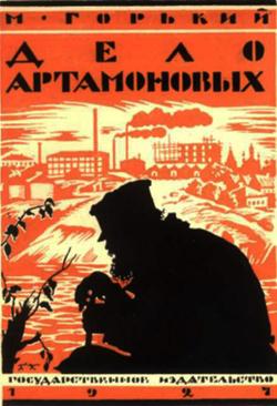 Б. Кустодиев. Графика 1.
