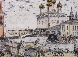 Архиерей (Б. Кустодиев, 1921 г.)
