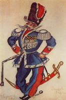 Атаман Платов (Б. Кустодиев, 1924 г.)