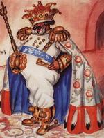Царь в короне и порфире (Б.М. Кустодиев, 1925 г.)