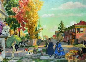 Осеннее гулянье (Б.М. Кустодиев, 1922 г.)