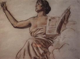 Сидящая женщина с книгой (Б.М. Кустодиев, 1915 г.)