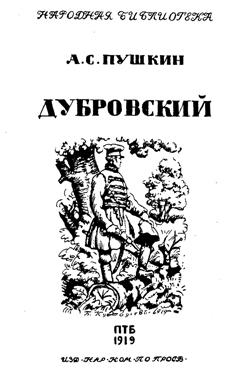Б. Кустодиев. Графика 2.