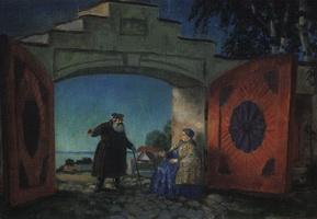 Улица. Ворота дома Кабановых (Б.М. Кустодиев, 1920 г.)