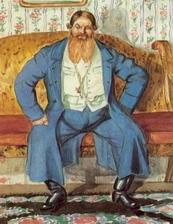 Купец (из серии Русские типы, 1920 г.)