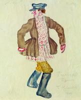 Парень из Тулы (Б.М. Кустодиев, 1926 г.)