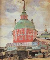 Красная башня Троице-Сергеевой лавры (Б. Кустодиев)