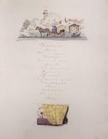 Лист оглавления (Б. Кустодиев, 1921 г.)