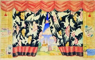 Тула (Б.М. Кустодиев, 1926 г.)