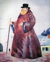 Священник (Б.М. Кустодиев, 1920 г.)