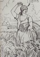 Жнея (Б. Кустодиев, 1924 г.)