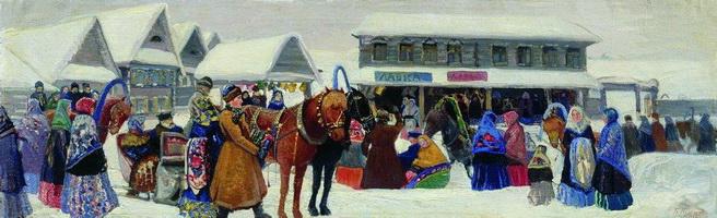 В базарный день (Б. Кустодиев, 1922 г.)