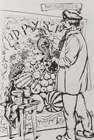 Живописец (Б. Кустодиев, 1924 г.)