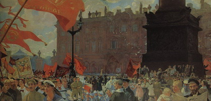 Праздник в честь открытия II конгресса Коминтерна 19 июля 1920 года. Демонстрация на площади Урицкого (Б.М. Кустодиев, 1921 г.)