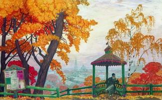 Осень над городом (Б.М. Кустодиев, 1915 г.)