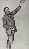 Агитатор. Человек с поднятой рукой