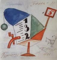 Буреметр (Б. Кустодиев, 1926 г.)