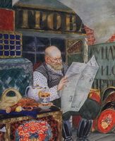Сундучник (Б.М. Кустодиев, 1920 г.)