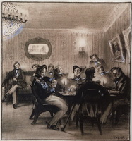 Игра в вист (Б. Кустодиев, 1905 г.)