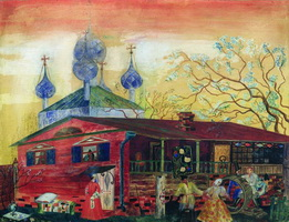 Музей искусства Шостаковича (Б. Кустодиев)