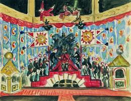 Петербург. Дворец (Б.М. Кустодиев, 1926 г.)