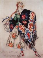 Машка - дочь купецкая (Б. Кустодиев, 1924 г.)