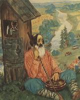 Странник (Б.М. Кустодиев, 1920 г.)